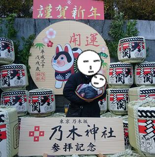 乃木神社.png