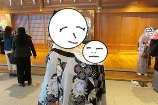 明治神宮お宮参り.jpg