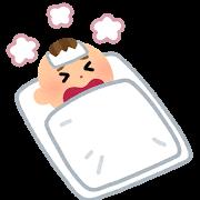 baby_hatsunetsu.png