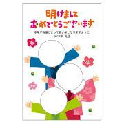 nenga_photo4.jpg