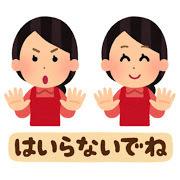 thumbnail_message_hairanaidene.jpg